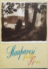 <h5>Käsiohjelma 1997</h5><p>Pimeän pirtin hävitys -elokuvan julisteessa oli Haapaveden kesäyön tunnelmaa. Poika nojaa tyttöön, basso koivuun. Piilotin kuvaan myös koirani Watsonin.</p>